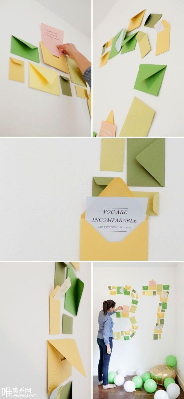 创意聚会折纸手工 数字信封