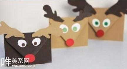小麋鹿信封折纸手工信封可爱diy制