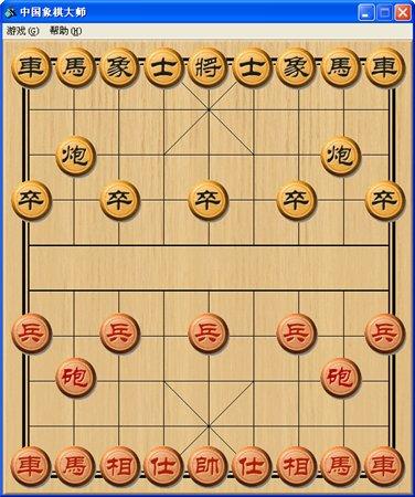 中国象棋游戏单机版免费下载_中国象棋软件下载_棋谱图片