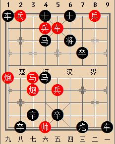 中国象棋残局破解大全图片