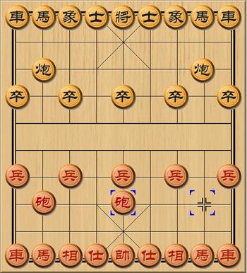 象棋开局布阵法:第一步的23种走法图片