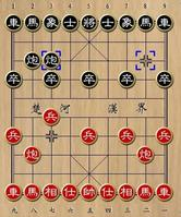 中国象棋金钩炮布局在线棋谱图片