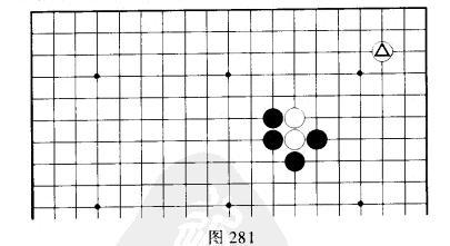 围棋中常用的吃子方法—征吃和引征