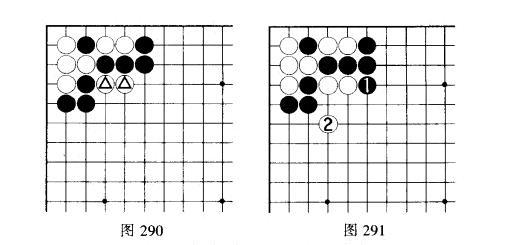 围棋常用的吃子方法—封的手段