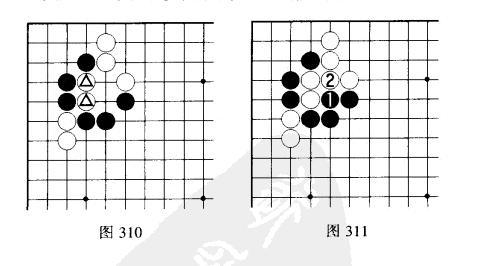 围棋常用的吃子方法—扑与倒扑
