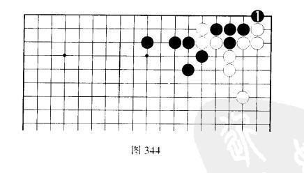 围棋对攻的知识—双方没有眼的对攻