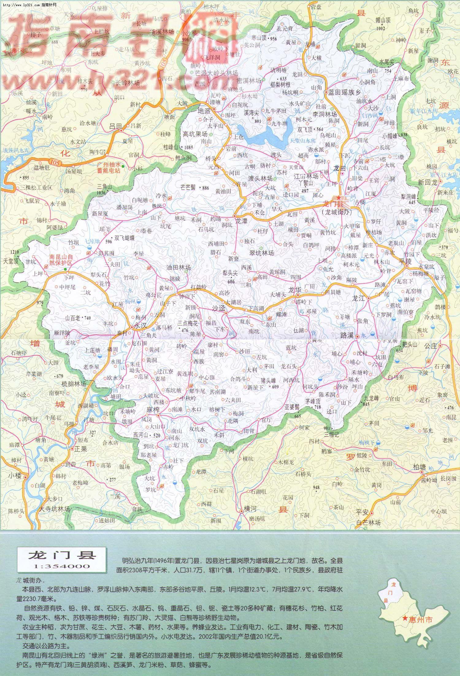 广东省惠州市龙门县地图