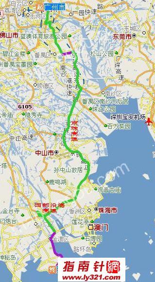 广州至珠海航展路线图