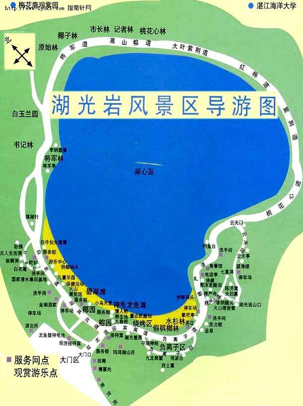 广东湖光岩导游地图