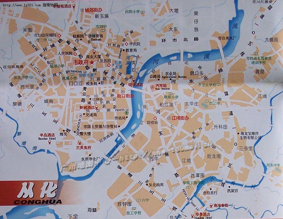广州从化市区地图