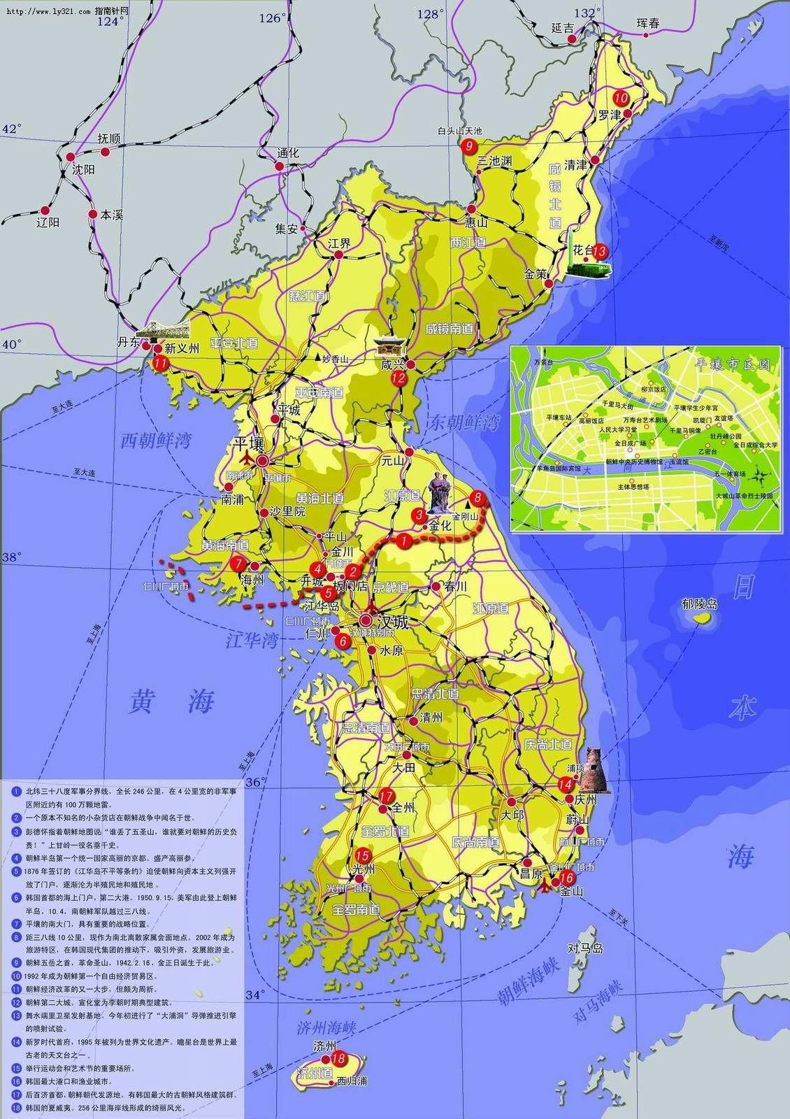 朝鲜半岛旅游图_朝鲜地图查询