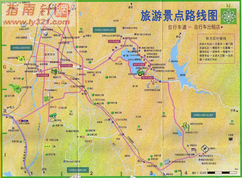 北京旅游景点地图高清