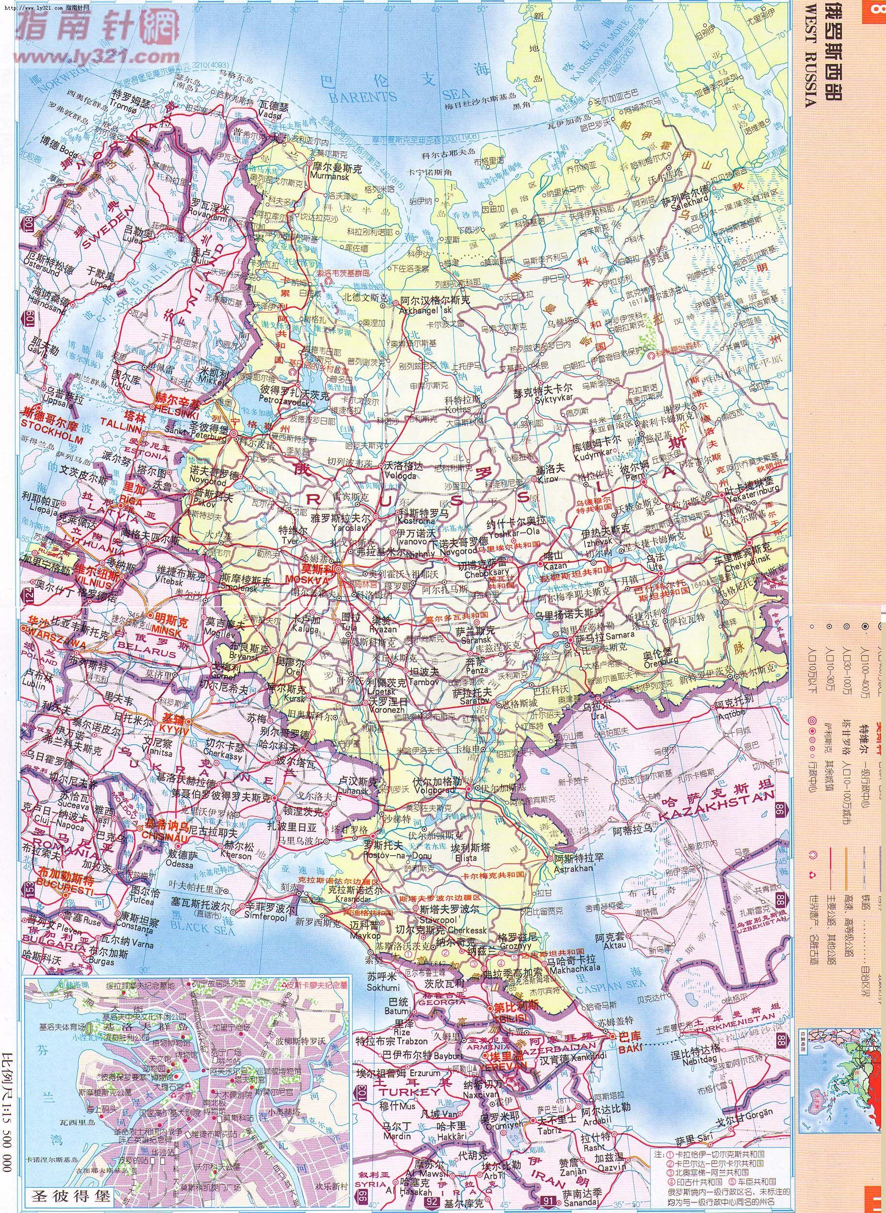 俄罗斯西部地图
