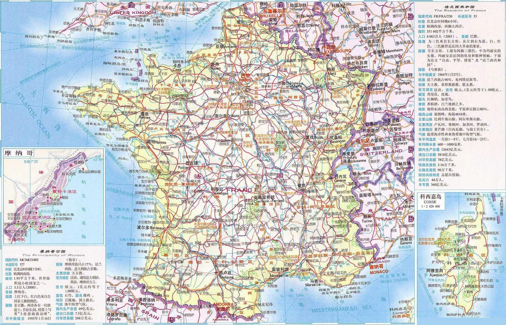 法国拉茺$hz$!:ad�n�9f�_法国地图