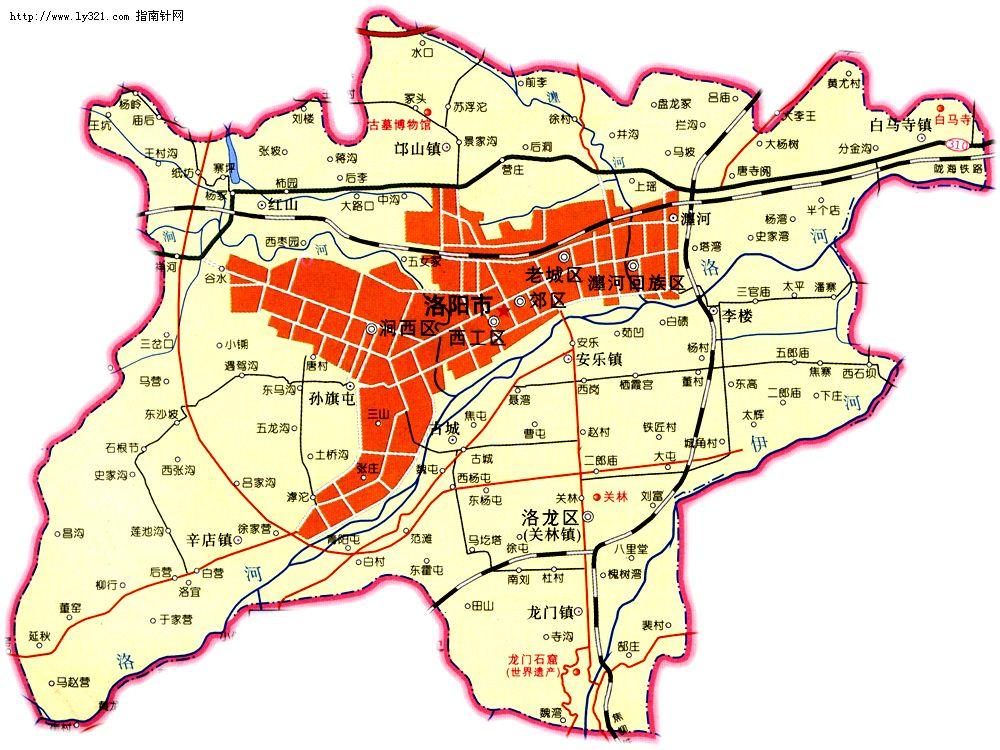 洛阳市辖区地图_洛阳地图查询