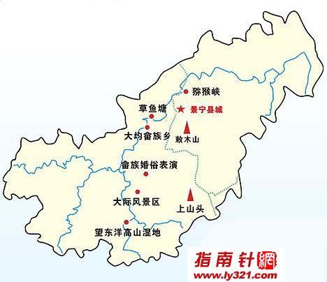 浙江地�_浙江丽水景宁县景点分布图_丽水地图查询