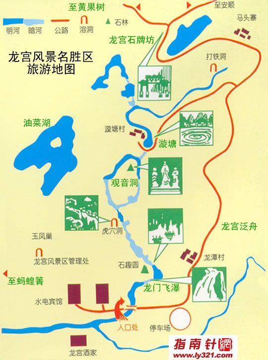 贵州地图高清版可放大-贵阳市三维地图高清版_贵州省交通地图高清版