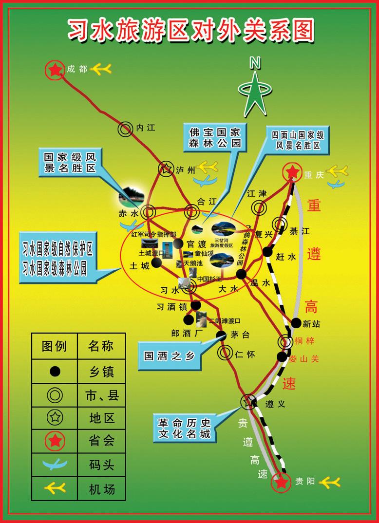 贵州景点地图【相关词_ 贵州景点大全】