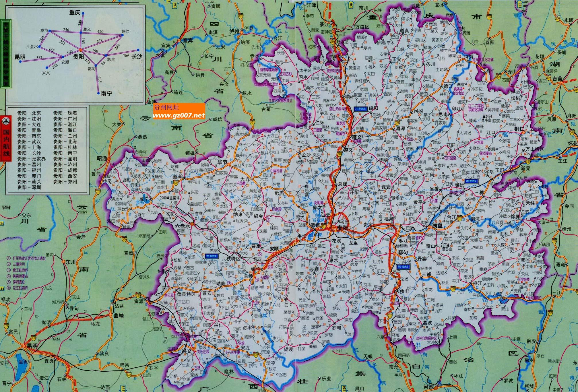 2015年版贵州地图-贵州旅游图