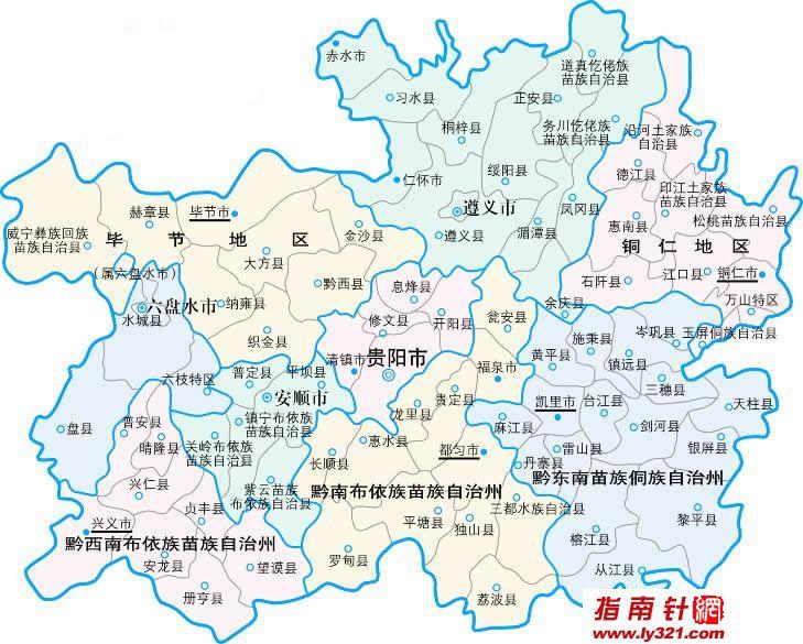 贵州省行政区域地图
