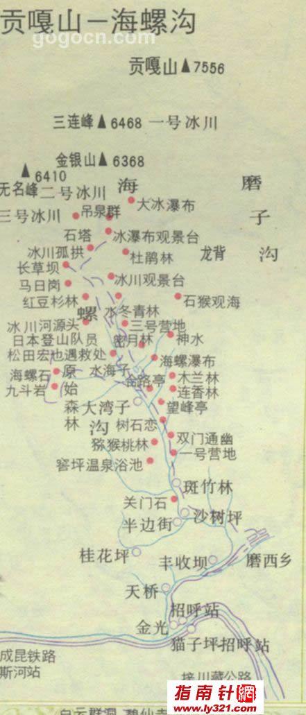 四川贡嘎山海螺沟地图