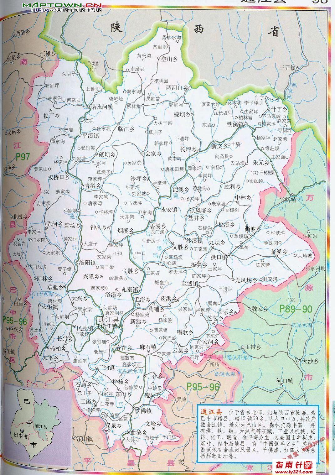 世界地图高清版可放大图片
