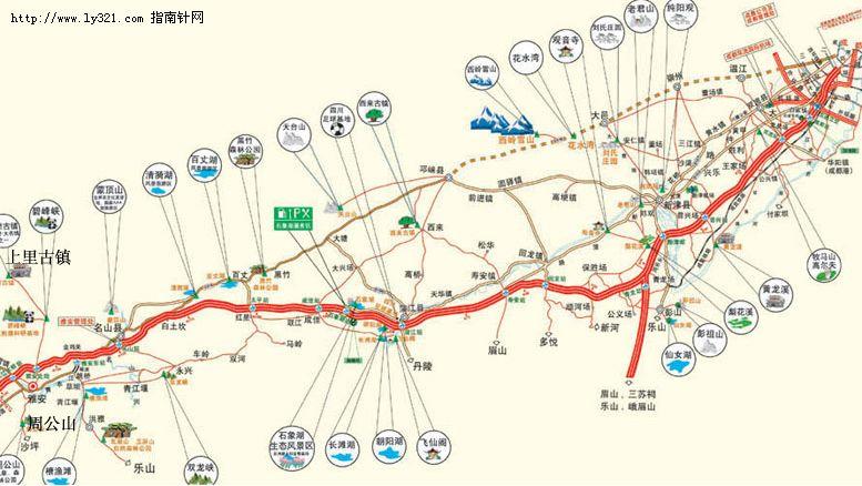 成雅高速公路地图_成都地图查询