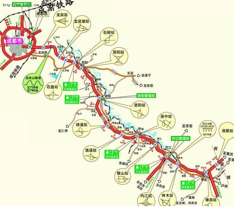 成渝高速公路地图