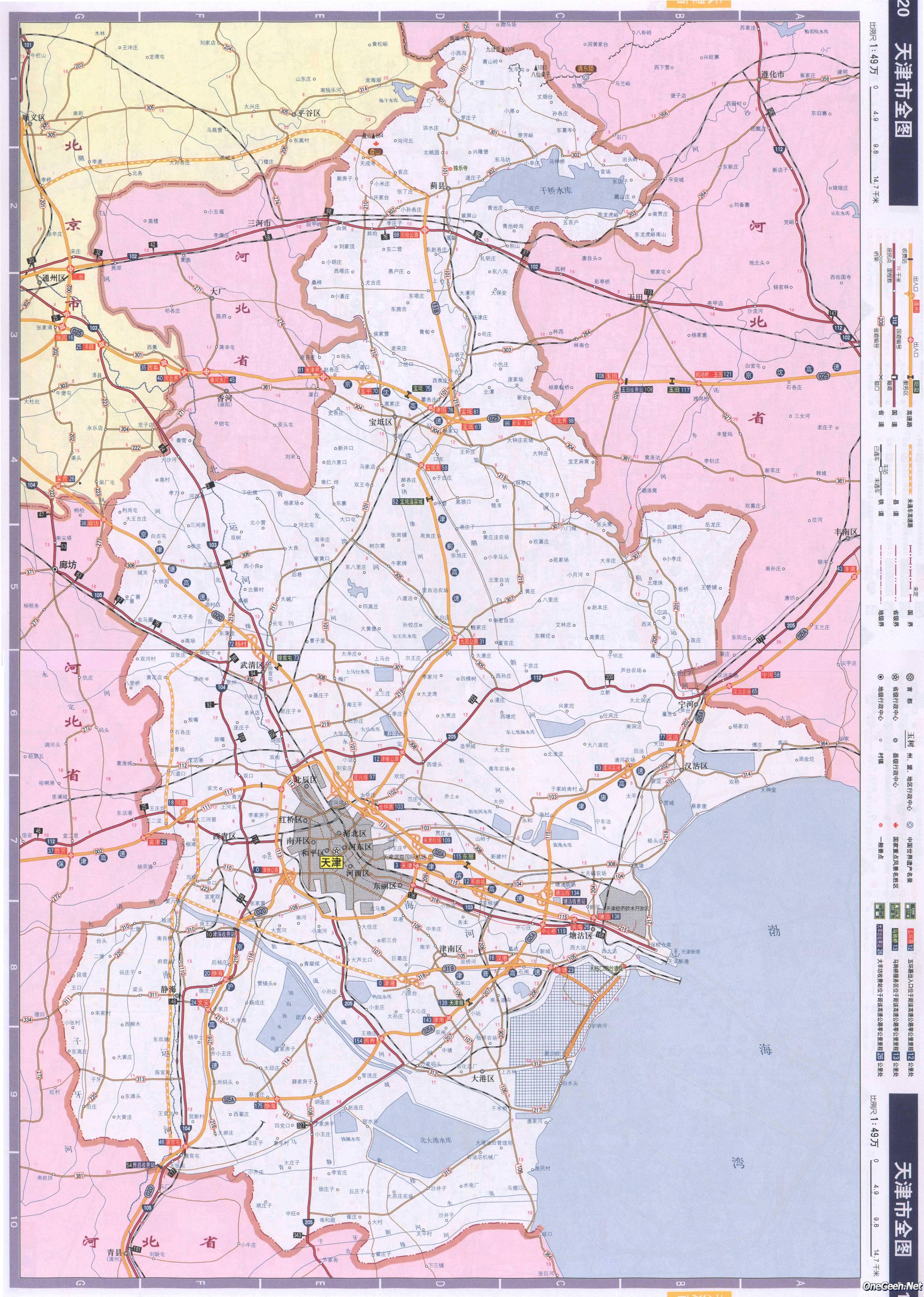 天津交通地图全图