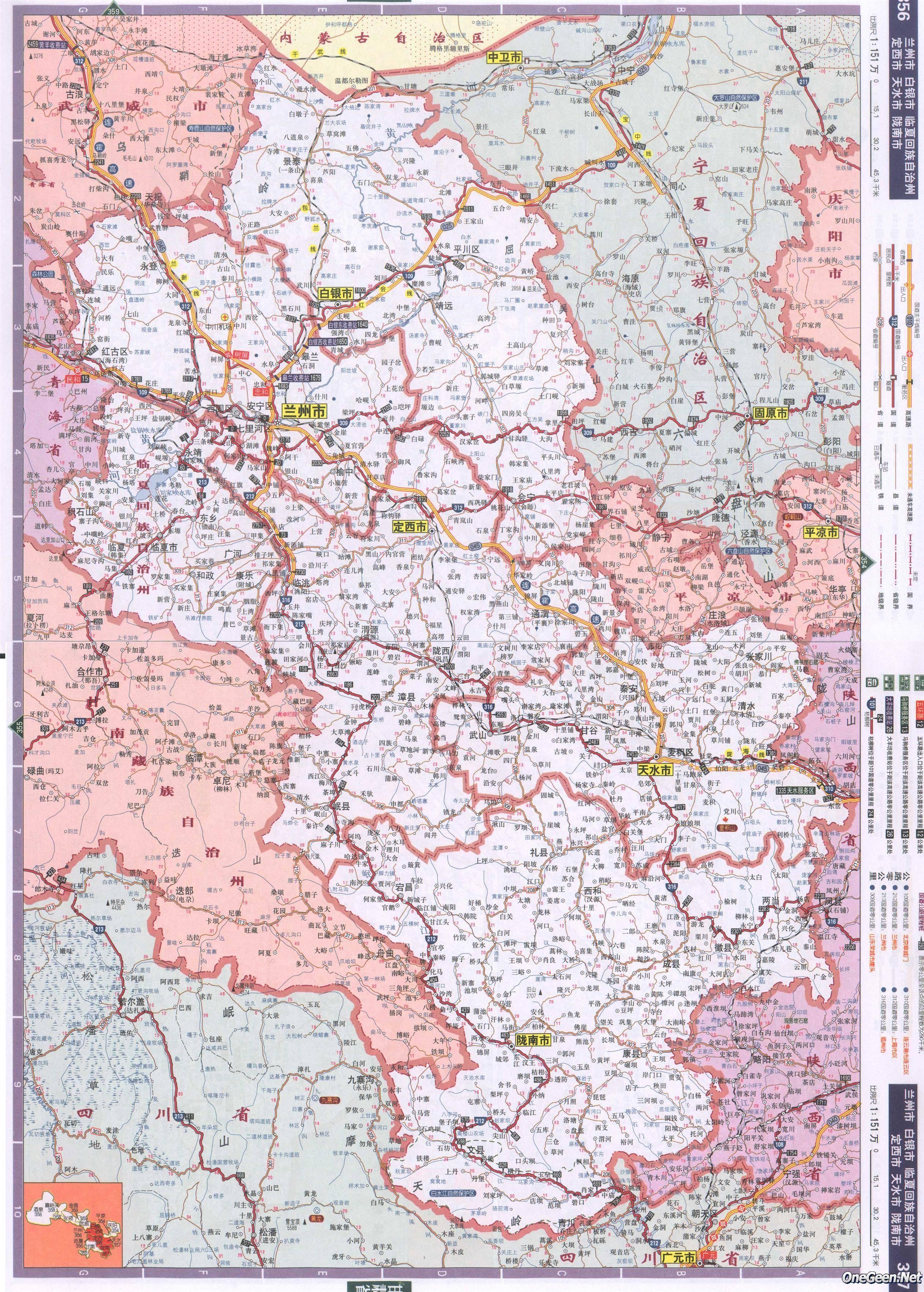 甘肃省兰州市公路交通地图