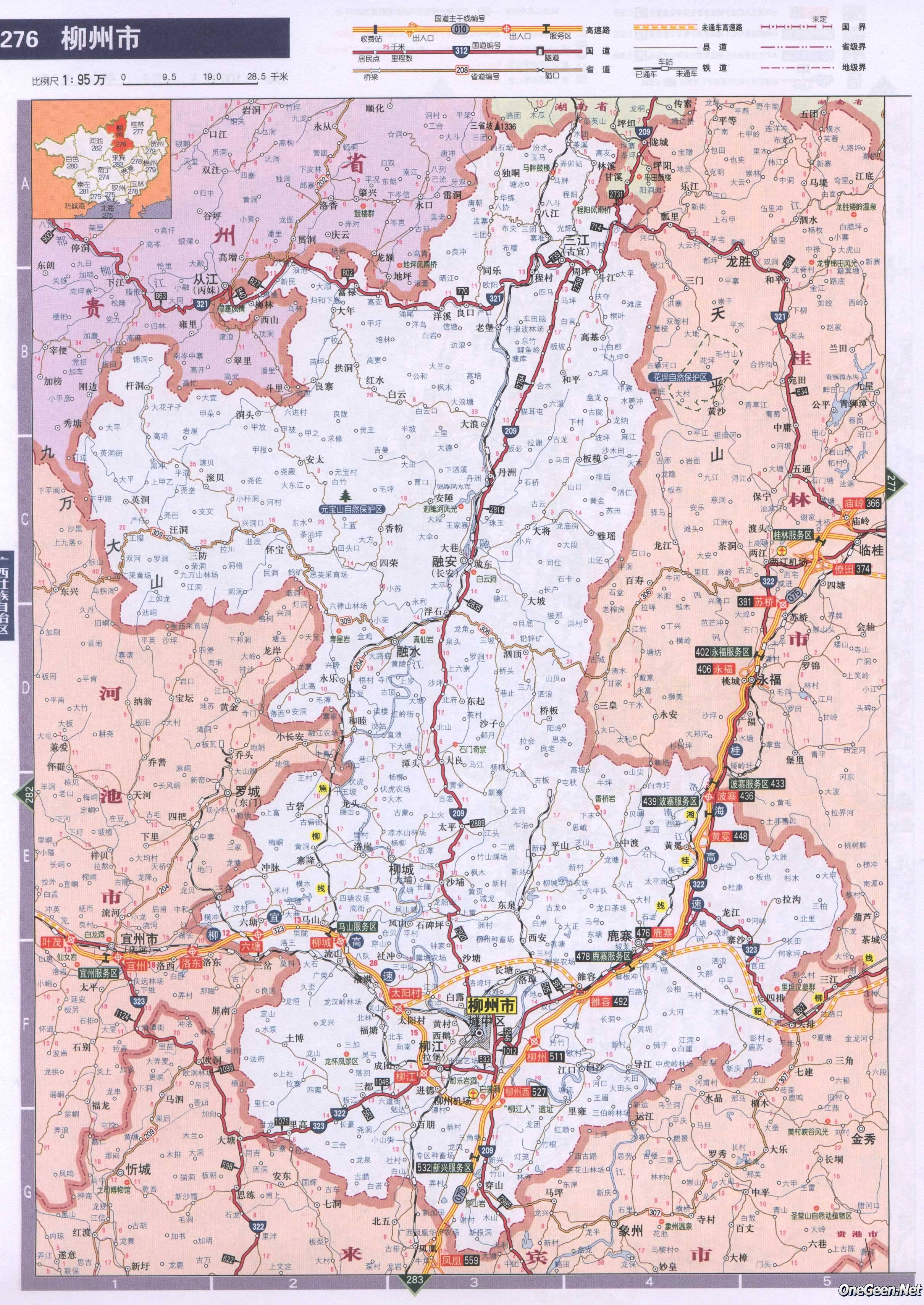 广西柳州市公路交通地图