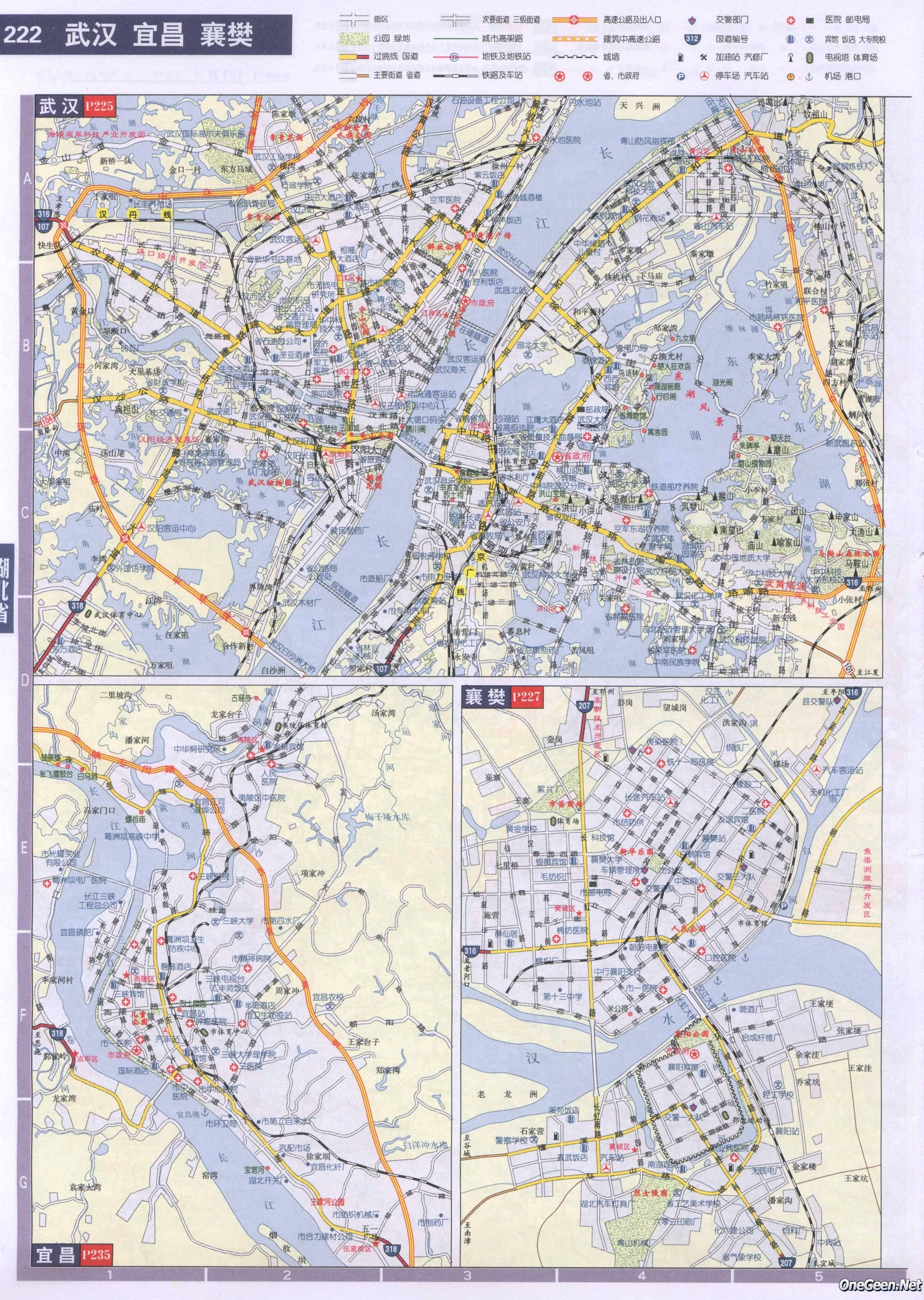 湖北武汉宜昌襄樊交通地图