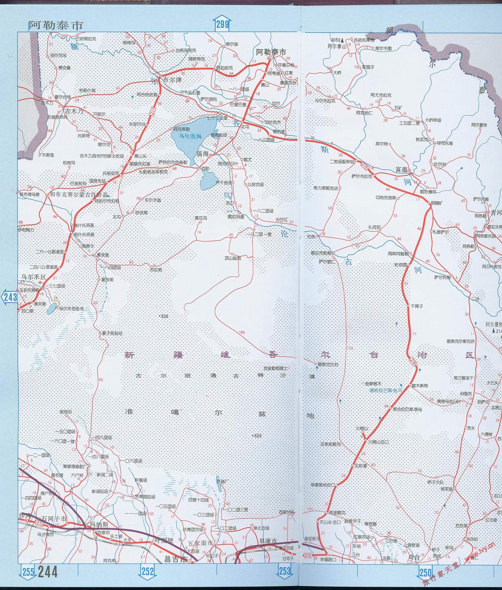 阿勒泰市旅游交通地图高清版