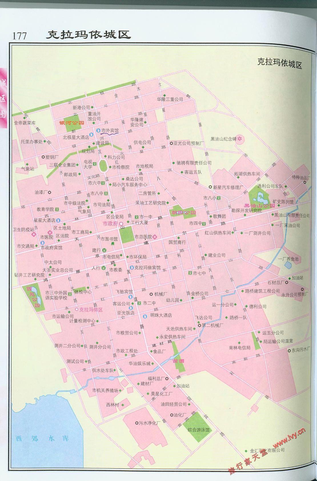 克拉玛依市市区地图高清版