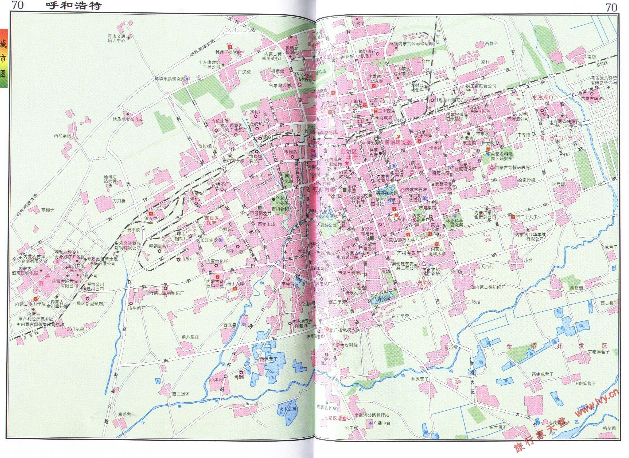 呼和浩特市市区地图
