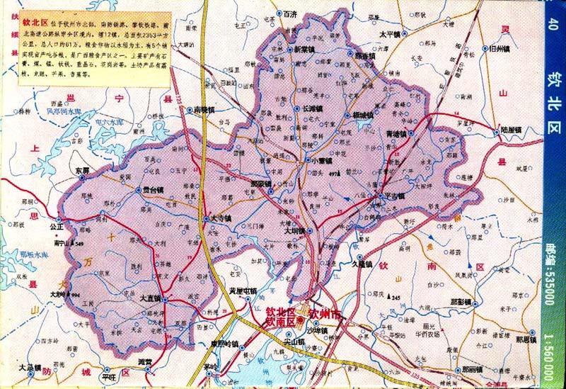 钦州市钦北区_钦州地图查询