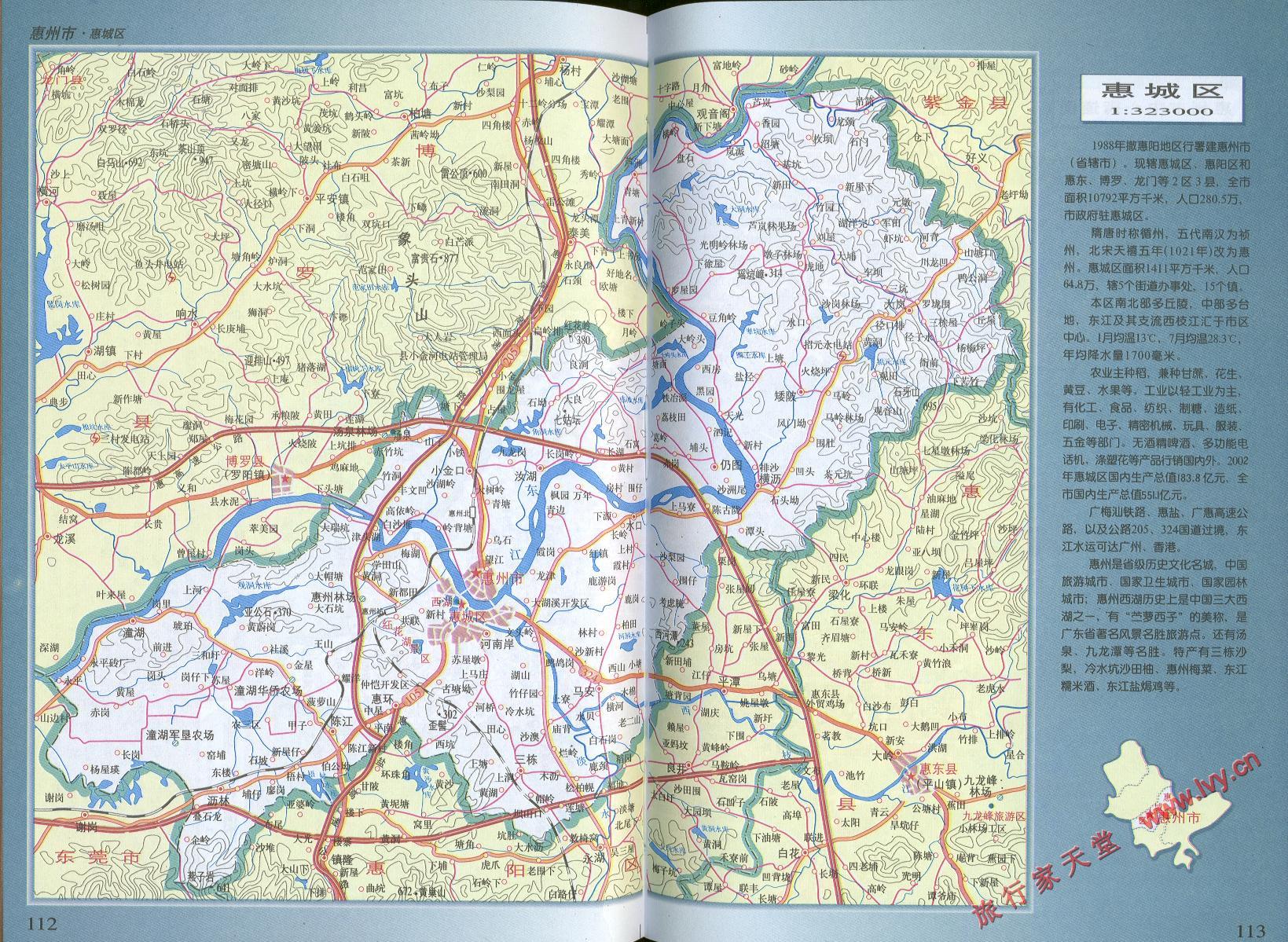 惠州市惠城区地图_惠州地图查询