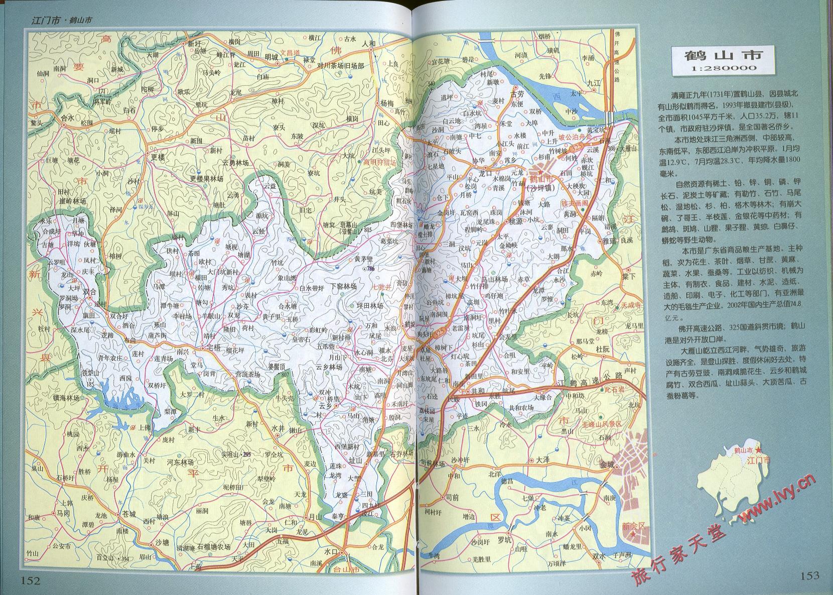 鹤山市地图图片