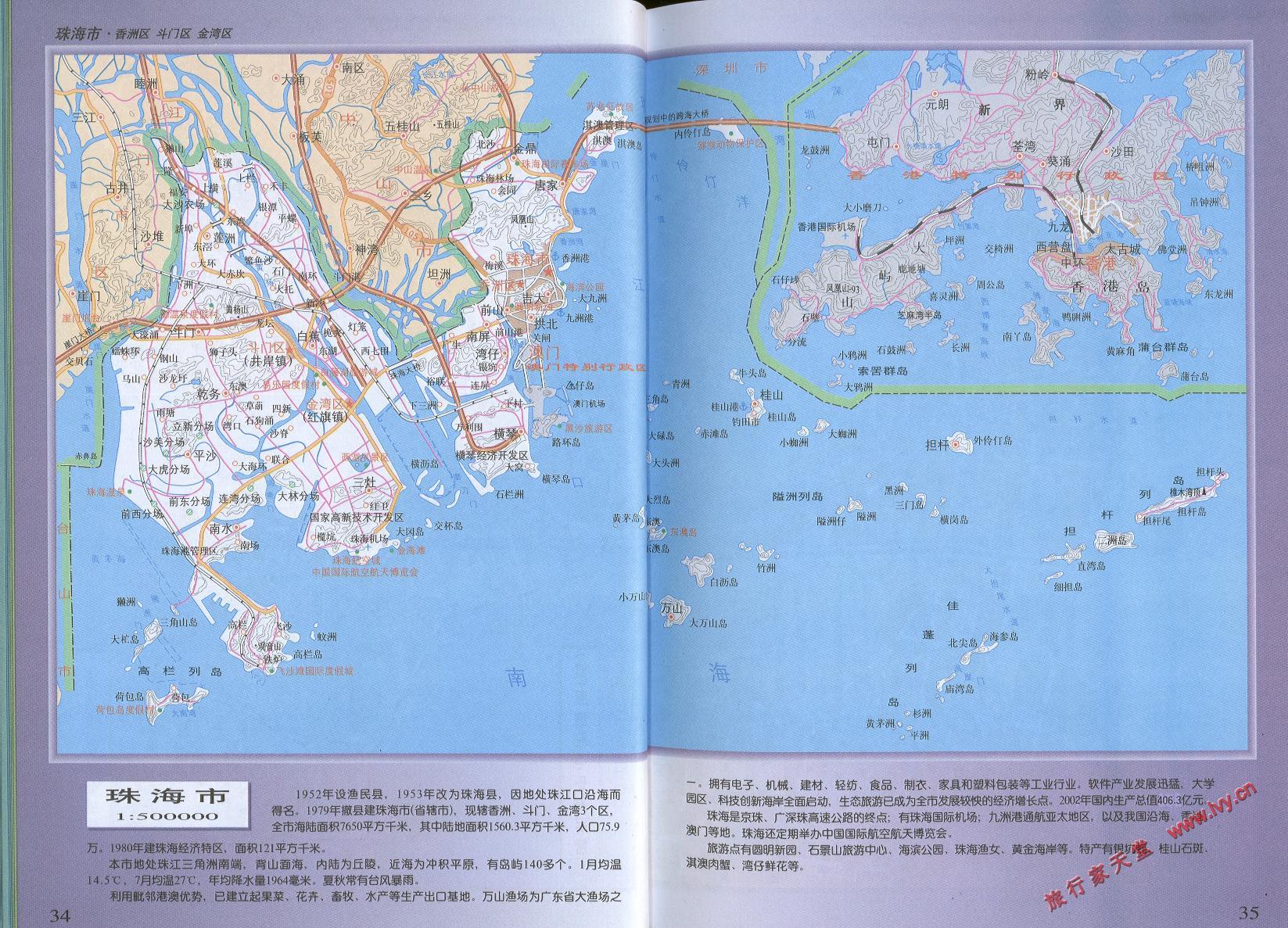 珠海辖区地图
