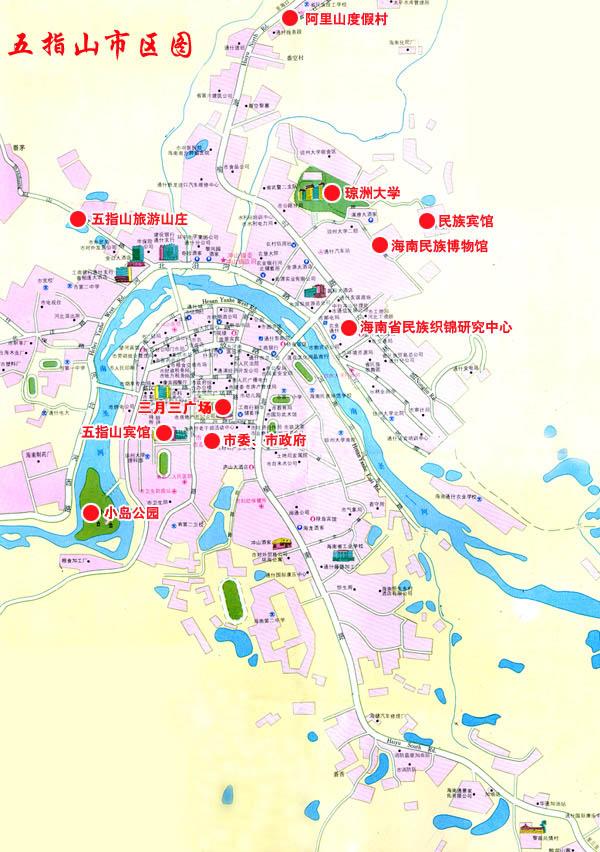 五指山市地图_海南其他地图查询