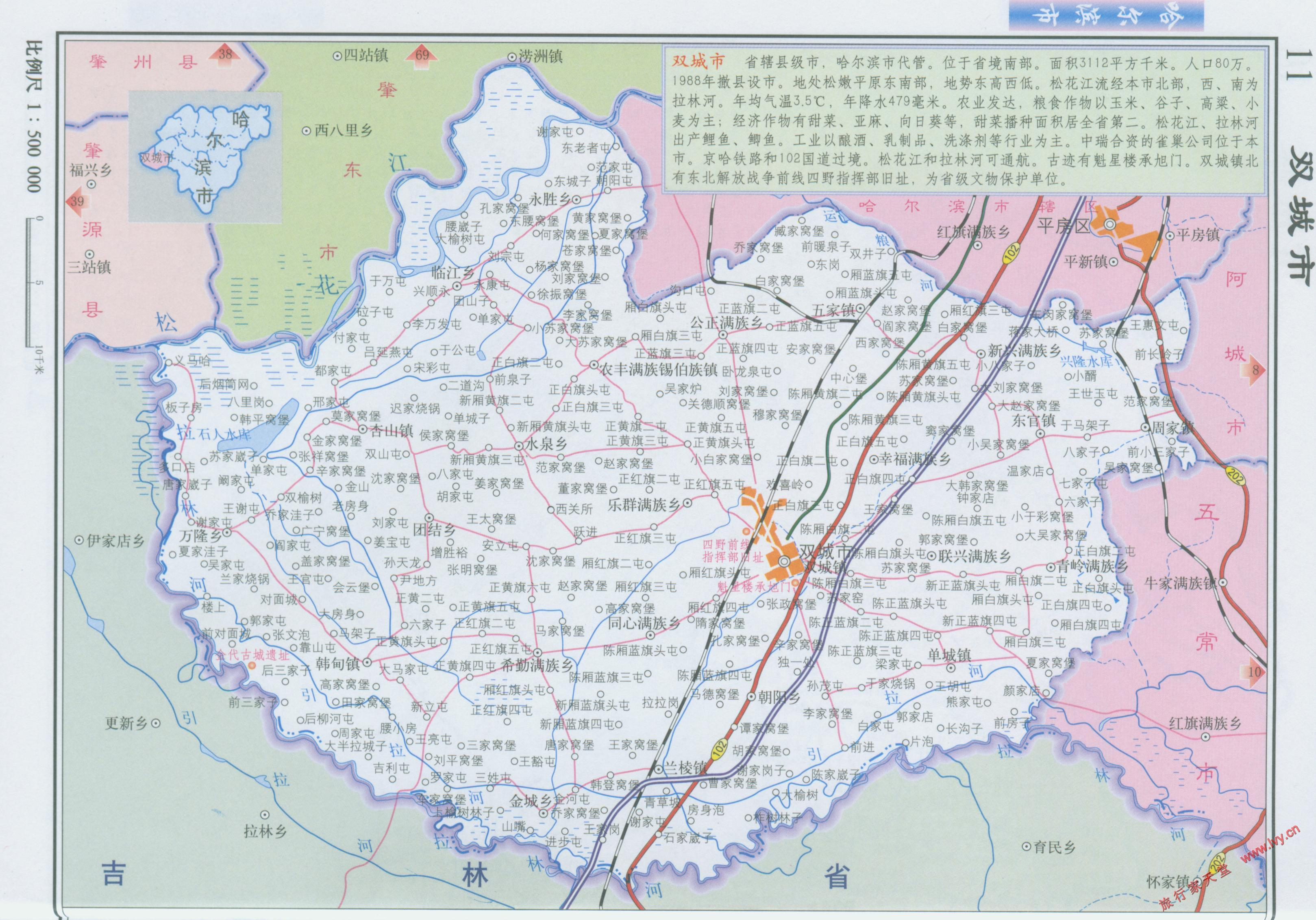 双城市地图_哈尔滨地图查询