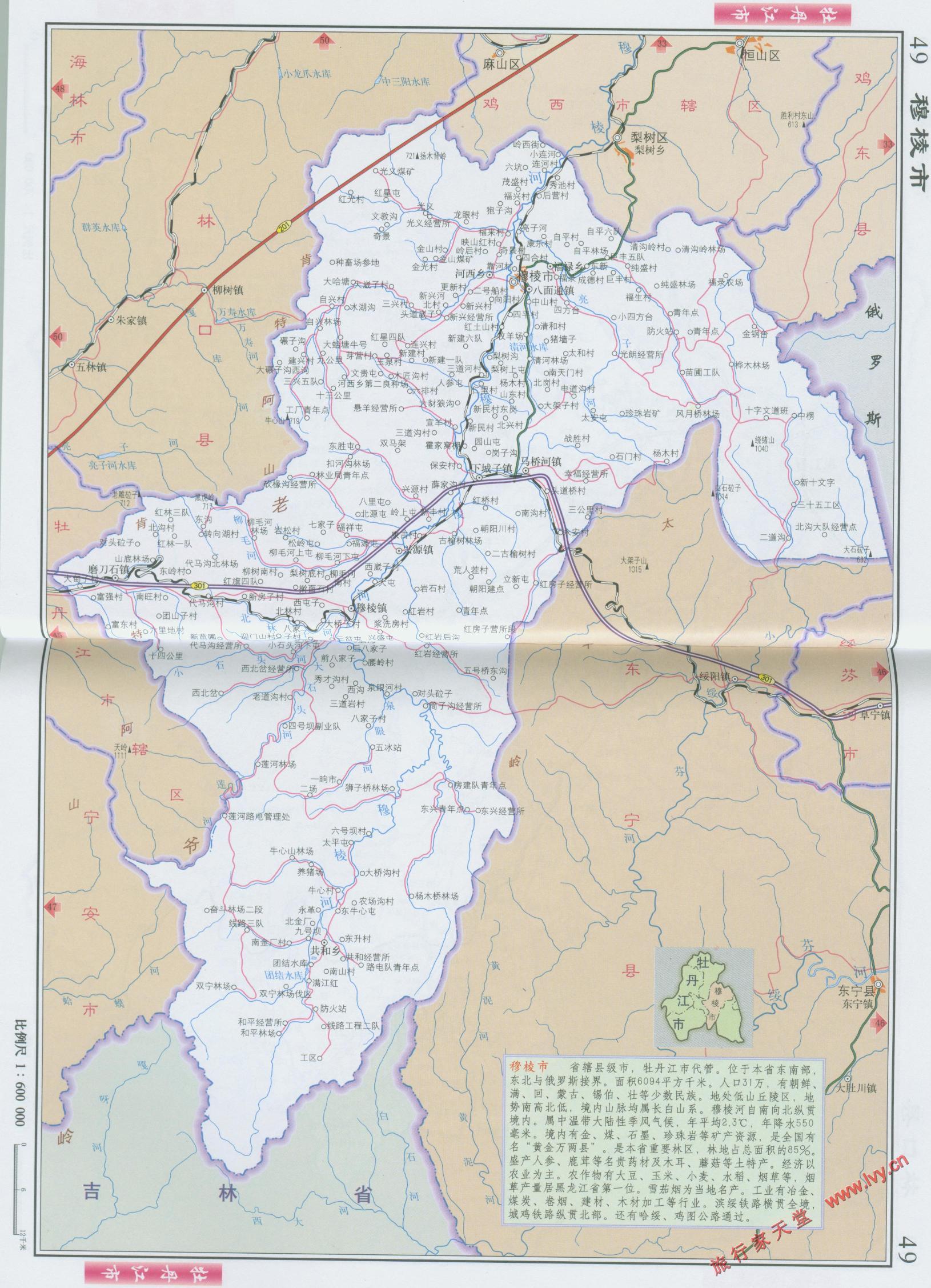 穆棱市地图_牡丹江地图查询图片