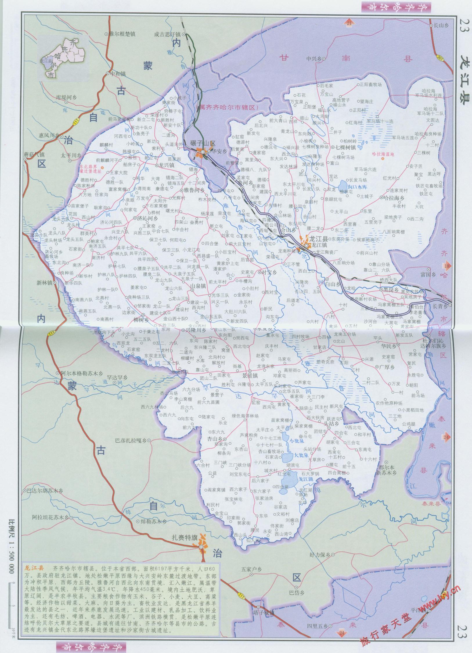龙江县地图
