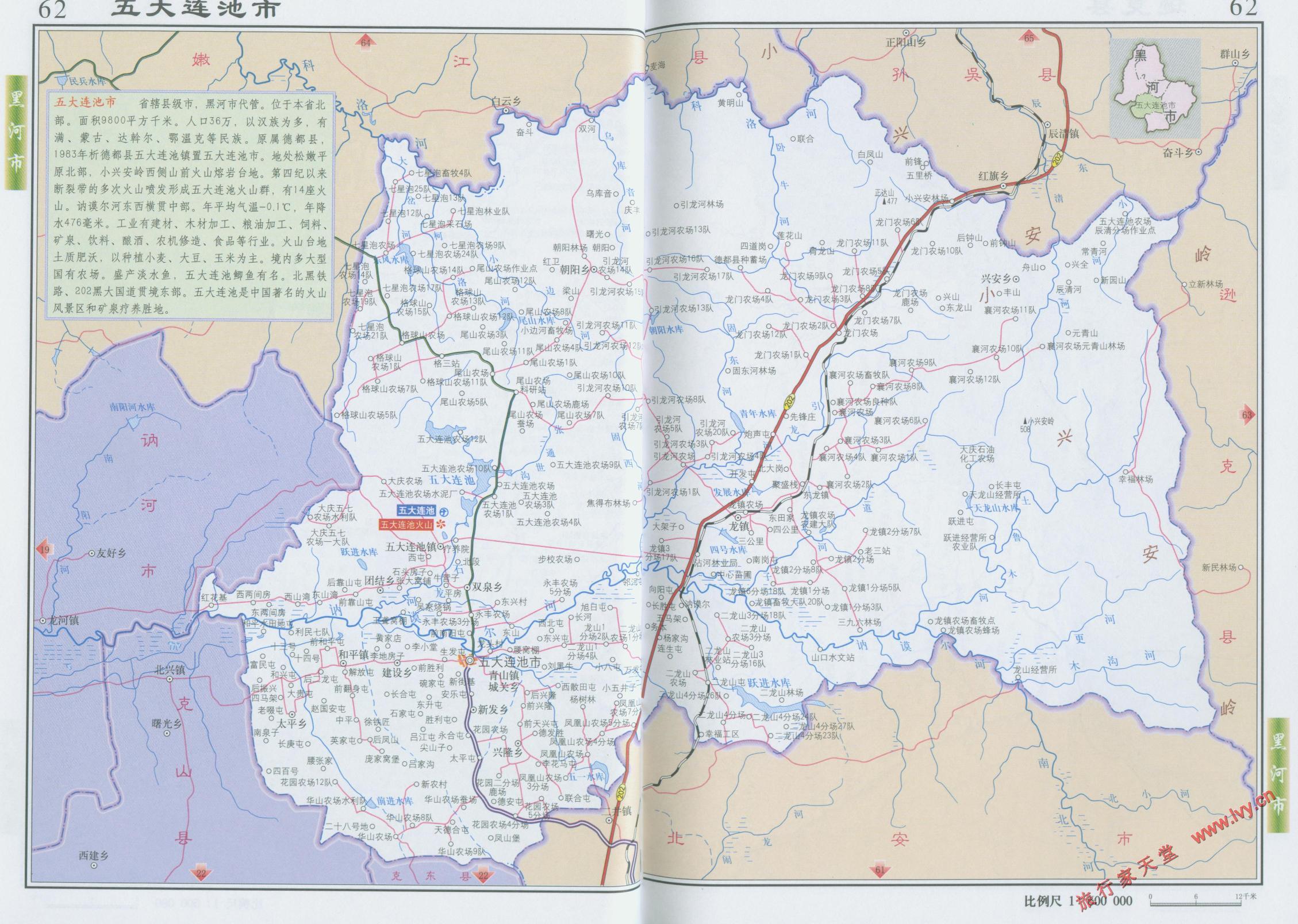 五大连池市地图_黑河地图查询