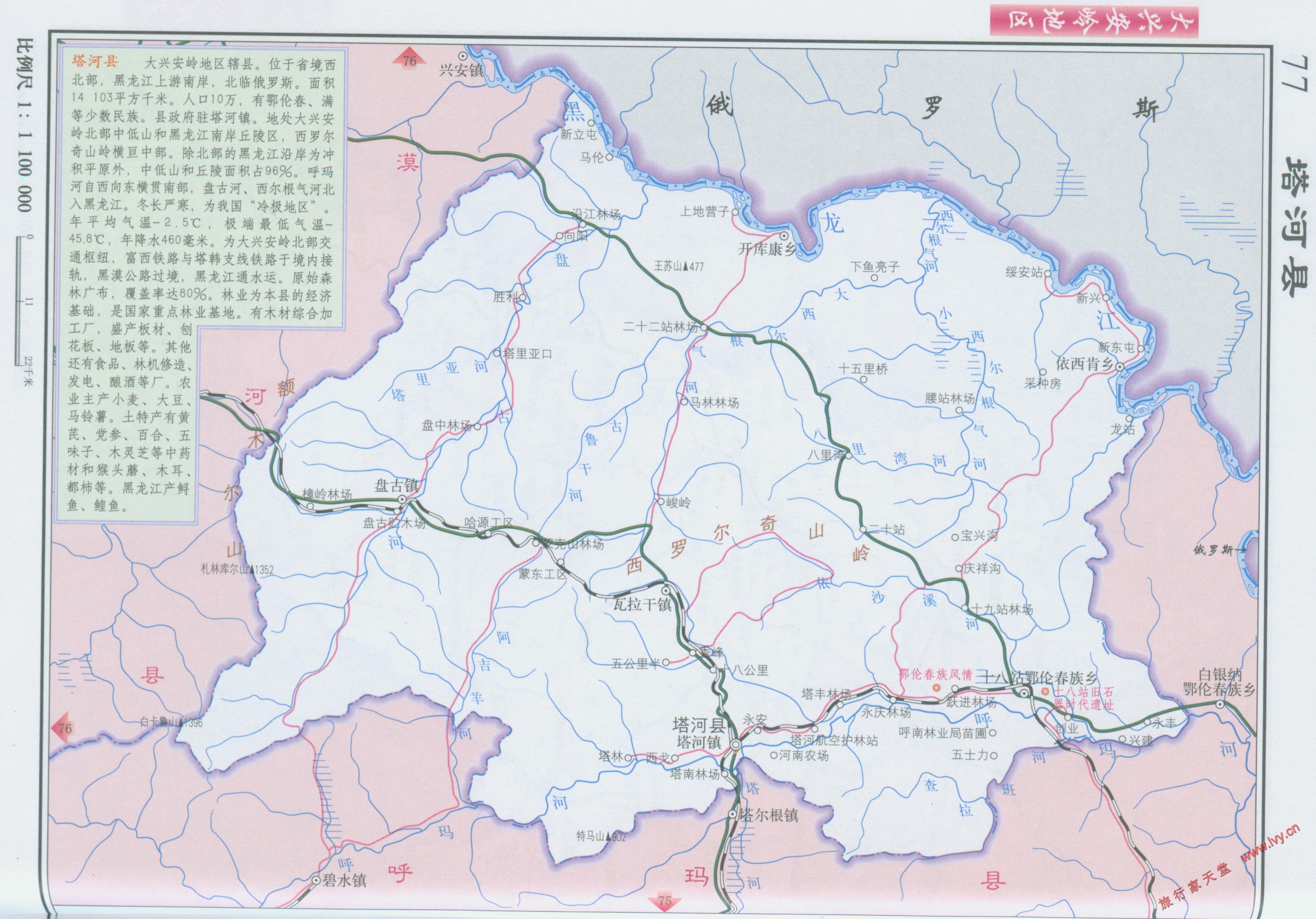 塔河县地图_大兴安岭地图查询