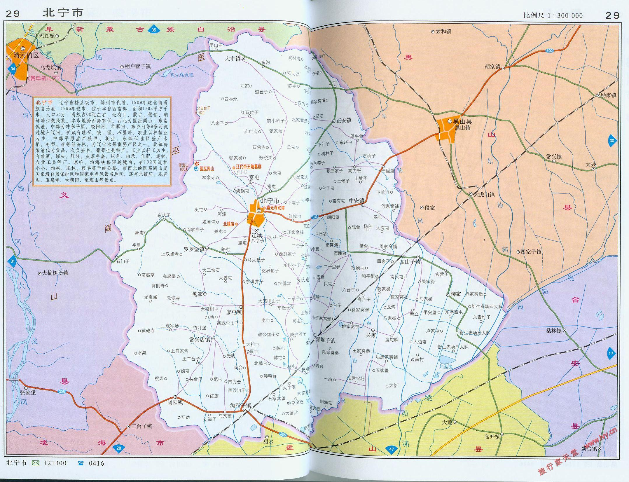 锦州古塔区地图