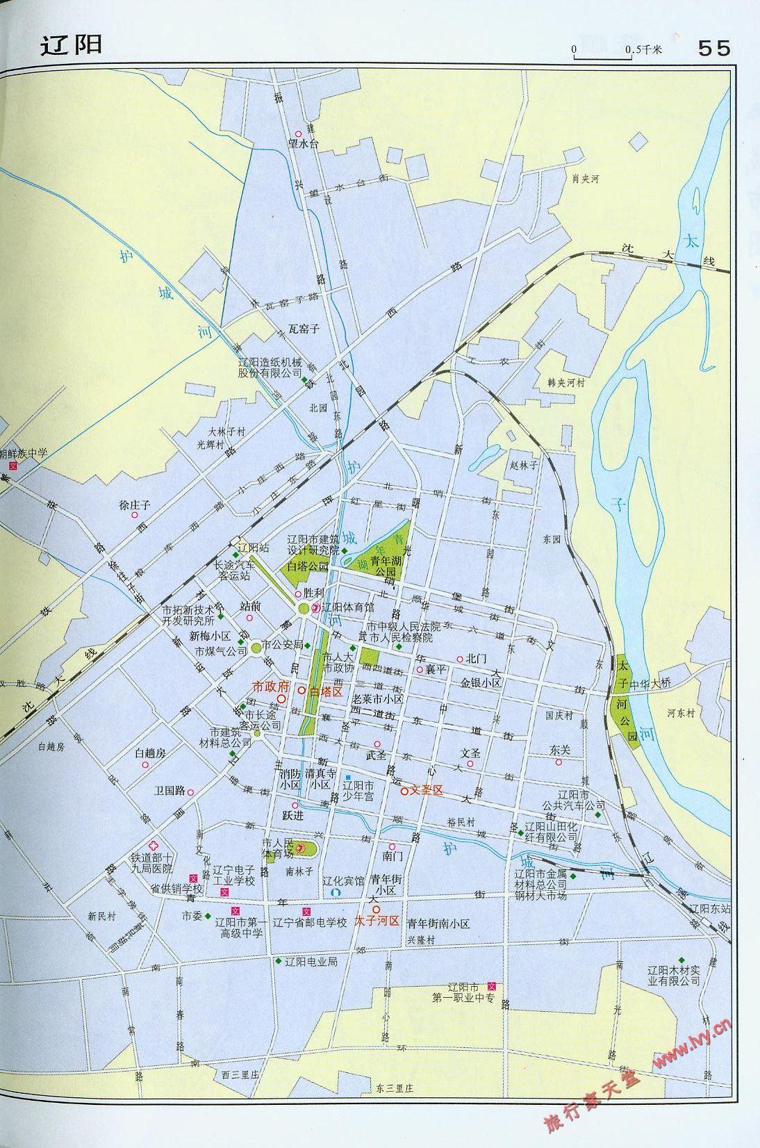 最新辽阳市市区地图