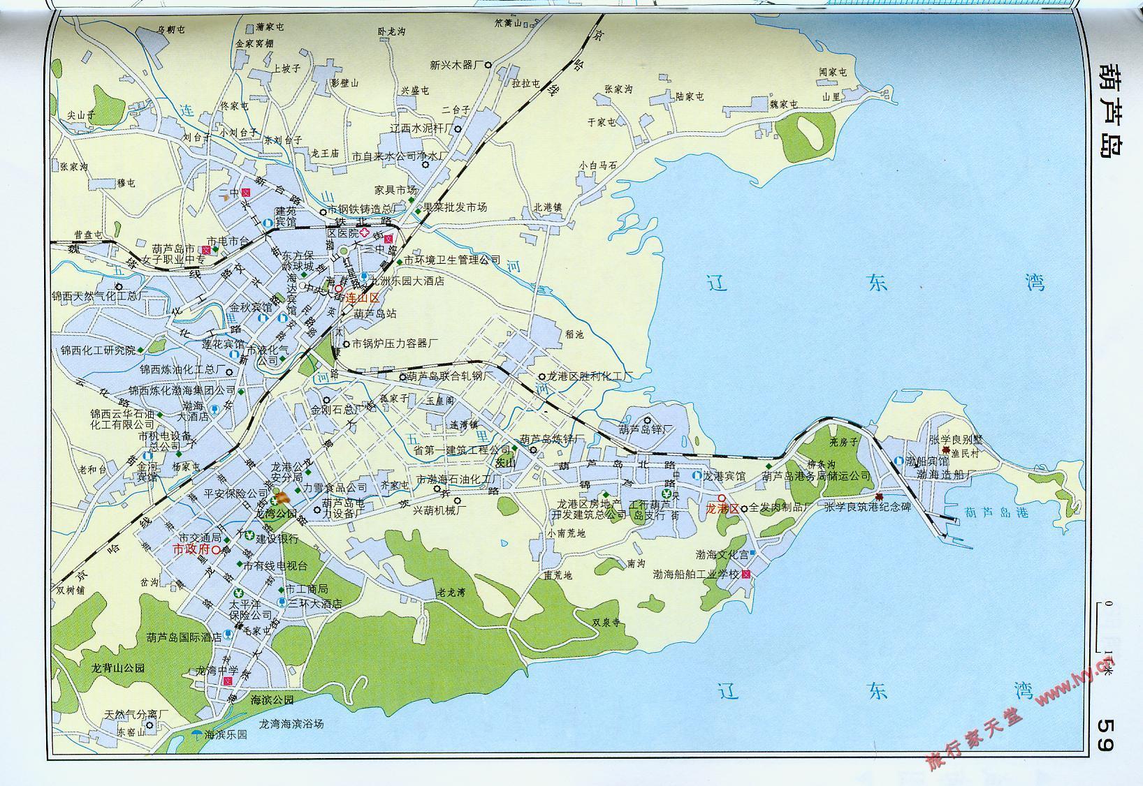 最新葫芦岛市市区地图