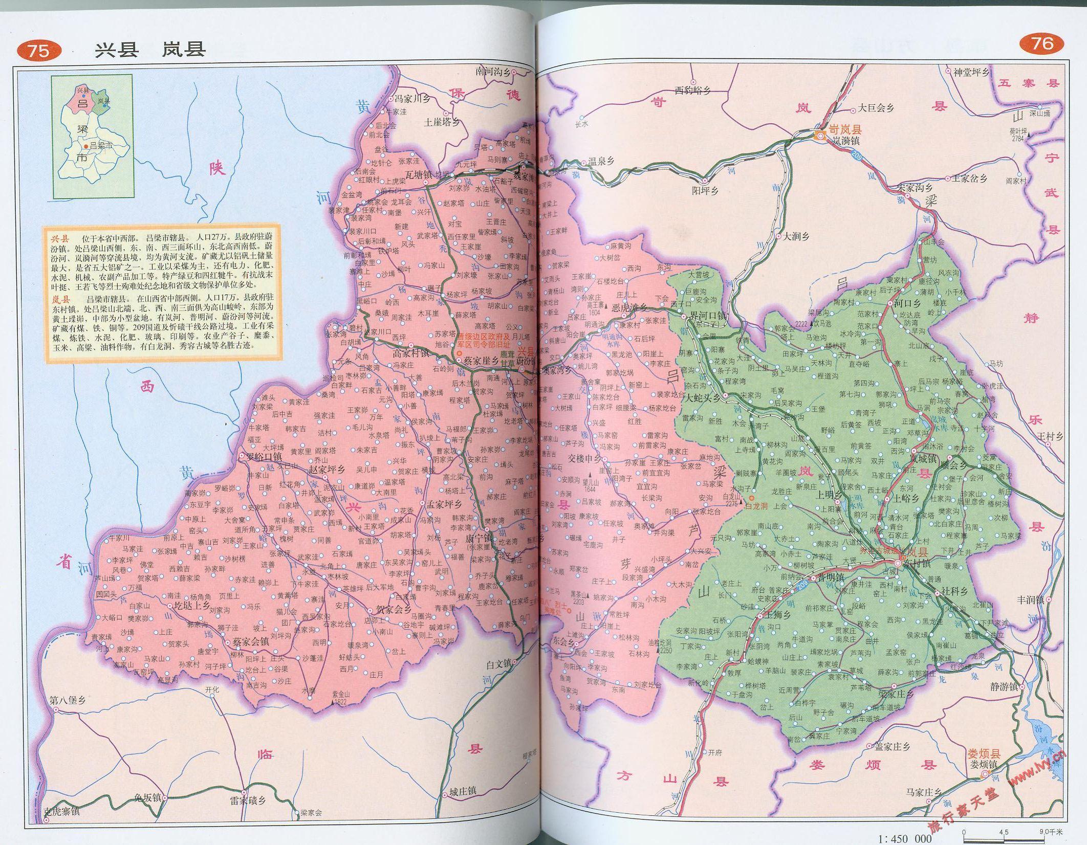地图窝 中国 山西 吕梁  (长按地图可以放大,保存,分享)图片