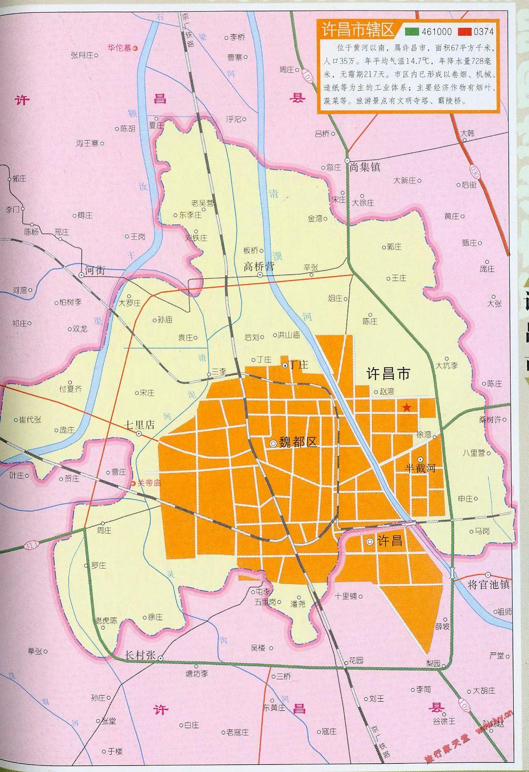 许昌市辖区地图